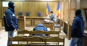 sala-de-judecata-_0.preview