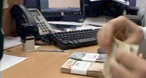 bnr-frauda-bancara-Raiffeisen-Bank-bani-timetvro